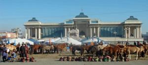 cosa fare e vedere a Ulaanbaatar
