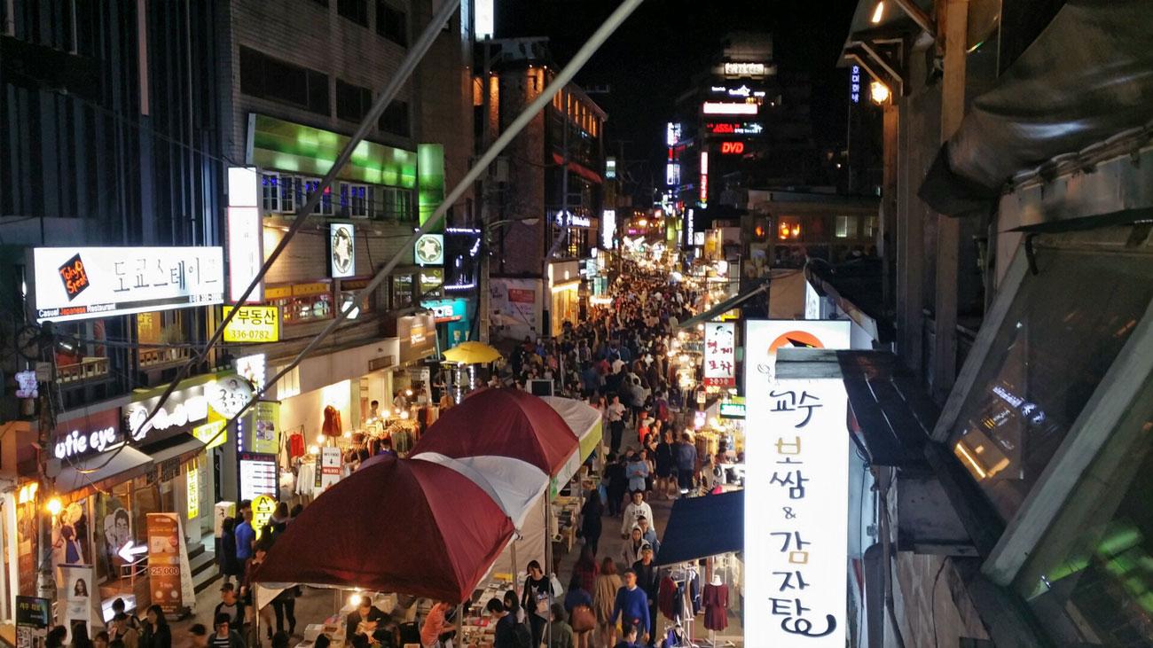 Incontri a Seoul per stranieri