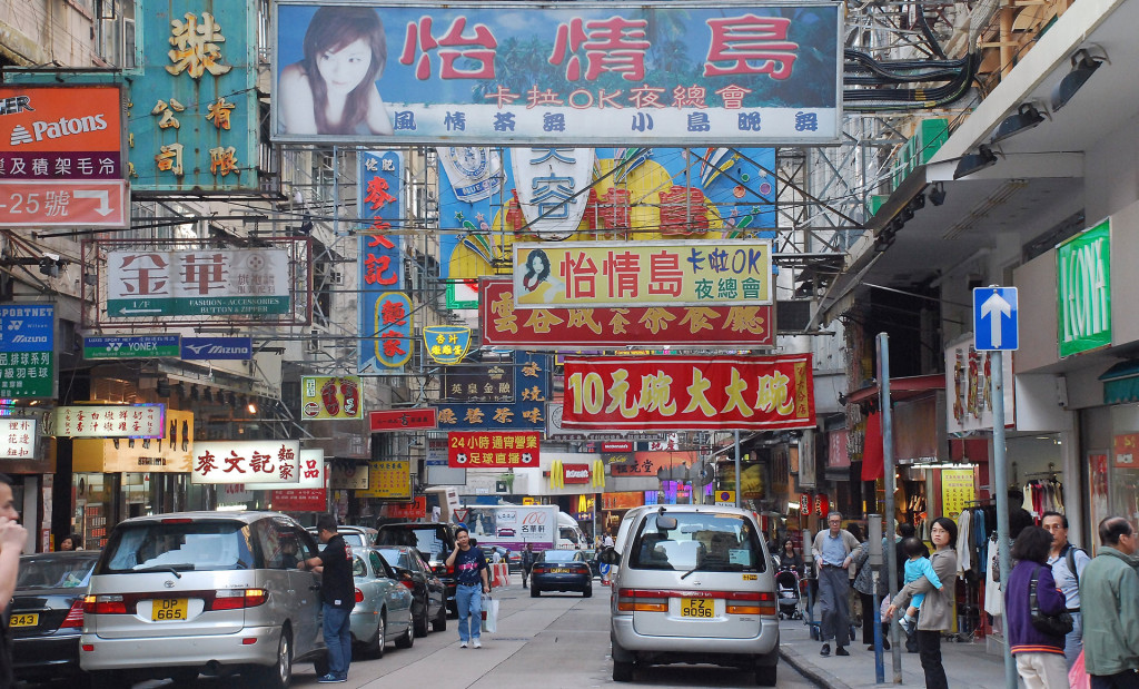 Hong-Kong---Strada-di-Kowloon