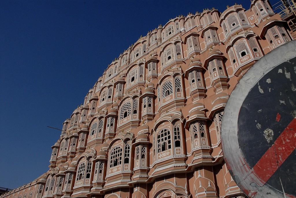 rajasthan, palazzo Hawa Mahal