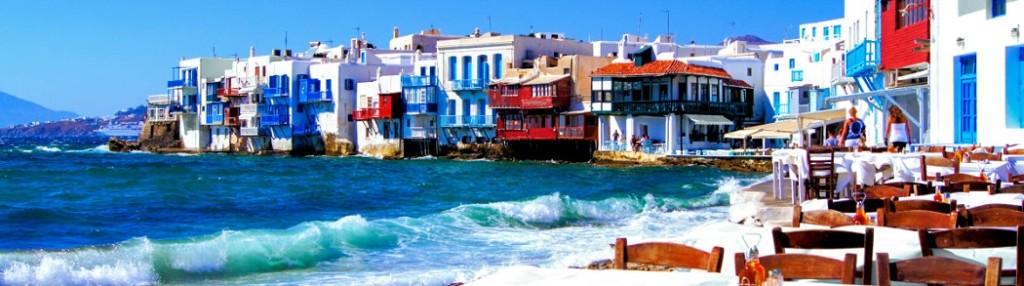 vedere in Grecia